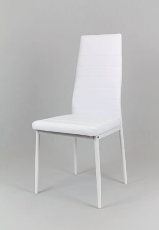 SK Design KS001 White Synthetic Leather Chair, White rack