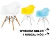 SK Design KR012F - 60 variants