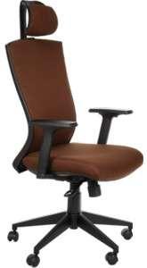 Fotel obrotowy biurowy z mechanizmem synchronicznym, zagłówkiem i regulowanymi podłokietnikami - BORA brązowy