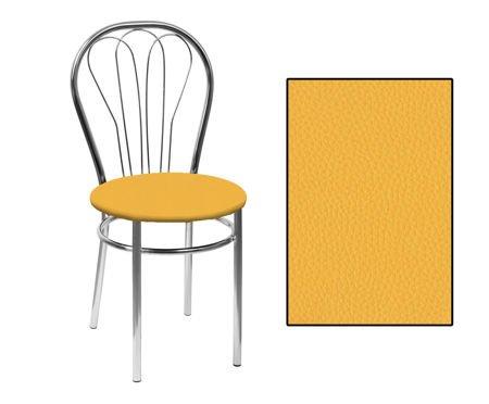 SKN Krzesło Venus Żółte, Nogi Chrom